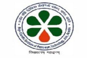 RGIPT Sivasgar Recruitment 2020: Non-Teaching Staff (18 Posts) [Apply Online]