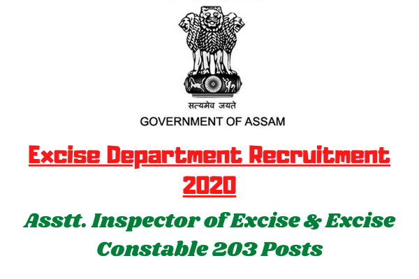 Excise Department Recruitment 2020: Apply Online For Asstt. Inspector of Excise & Excise Constable 203 Posts