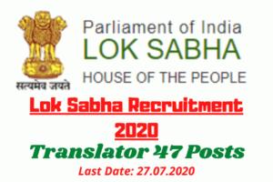 Lok Sabha Recruitment 2020: Apply For Translator 47 Posts
