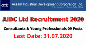 AIDC Ltd Recruitment 2020: Apply For Consultants & Young Professionals 09 Posts