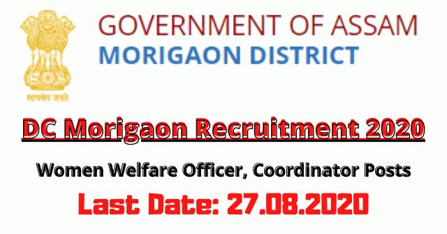 DC Morigaon Recruitment 2020: Apply For Welfare Officer, Coordinator Posts