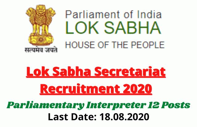 Lok Sabha Secretariat Recruitment 2020: Apply For Parliamentary Interpreter 12 Posts