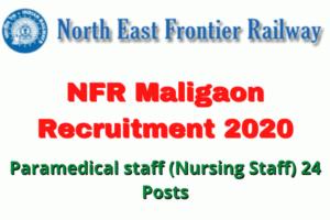 NFR Maligaon Recruitment 2020: Apply For Paramedical staff (Nursing Staff) 24 Posts [Walk-In]