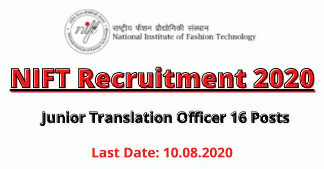 NIFT Recruitment 2020: Apply Online For Junior Translation Officer 16 Posts