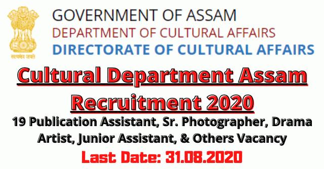 Cultural Department Assam Recruitment 2020: Apply For 19 Grade-III Vacancy