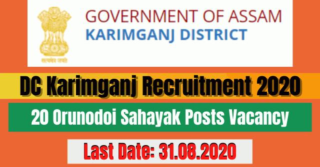 DC Karimganj Recruitment 2020: Apply Online For 20 Orunodoi Sahayak Posts Vacancy