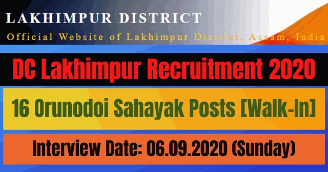 DC Lakhimpur Recruitment 2020: Apply for 16 Orunodoi Sahayak Posts [Walk-In]