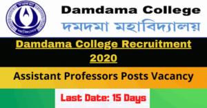 Damdama College Recruitment 2020: Apply For Assistant Professors Posts Vacancy