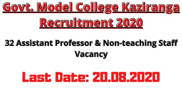 Govt. Model College Kaziranga Recruitment 2020: Apply For 32 Assistant Professor & Non-teaching Staff Vacancy