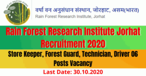 RFRI Jorhat Recruitment 2020: Apply For 06 Store Keeper & Other Posts Vacancy