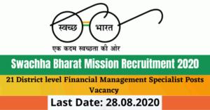 SBM Gramin Assam Recruitment 2020: Apply Online 21 District level Financial Management Specialist Posts Vacancy