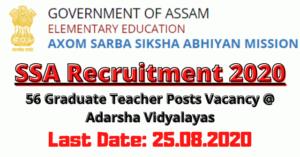 SSA Recruitment 2020: Apply Online For 56 Graduate Teacher Posts Vacancy