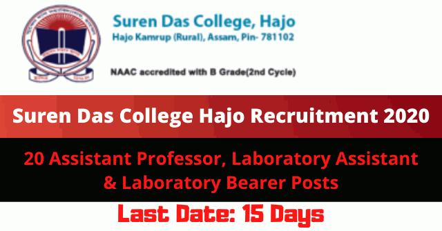 Suren Das College Hajo Recruitment 2020: 20 Assistant Professor, Laboratory Assistant & Laboratory Bearer Posts