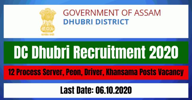 DC Dhubri Recruitment 2020: Apply For 12 Process Server, Peon, Driver, Khansama Posts Vacancy