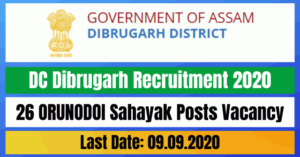 DC Dibrugarh Recruitment 2020: Apply For 26 ORUNODOI Sahayak Posts Vacancy
