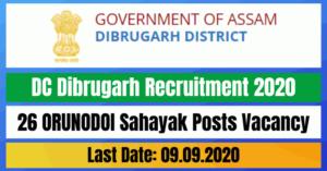 DC Dibrugarh Recruitment 2020: Apply For 26 ORUNODOI Sahayak Posts Vacancy