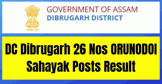 DC Dibrugarh Result 2020: 26 Nos ORUNODOI Sahayak Posts Result