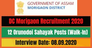 DC Morigaon Recruitment 2020: Apply For 12 Orunodoi Sahayak Posts [Walk-In]