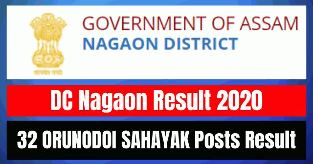 DC Nagaon Result 2020: 32 ORUNODOI SAHAYAK Posts Result