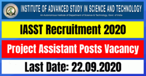 IASST Recruitment 2020: Apply For Project Assistant Posts Vacancy