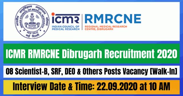 ICMR RMRCNE Dibrugarh Recruitment 2020: Apply For 08 Scientist-B, SRF, DEO & Others Posts Vacancy [Walk-In]