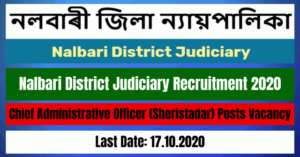 Nalbari District Judiciary Recruitment 2020: Apply For Chief Administrative Officer (Sheristadar) Posts Vacancy