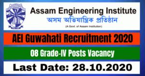AEI Guwahati Recruitment 2020: Apply For 08 Grade-IV Posts Vacancy