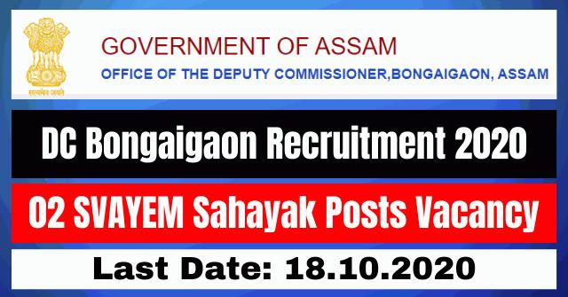 DC Bongaigaon Recruitment 2020: Apply For 02 SVAYEM Sahayak Posts Vacancy