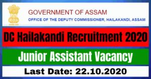 DC Hailakandi Recruitment 2020: Apply Online For Junior Assistant Vacancy