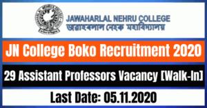 JN College Boko Recruitment 2020: 29 Assistant Professors Vacancy [Walk-In]