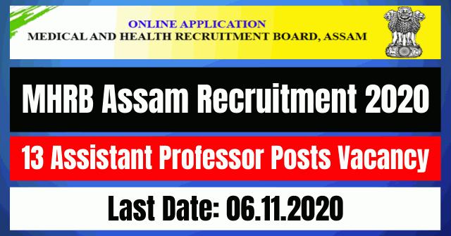 MHRB Assam Recruitment 2020: Apply Online For 13 Assistant Professor Posts Vacancy