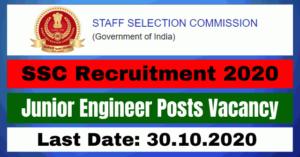 SSC Recruitment 2020: Apply Online For Junior Engineer Posts Vacancy