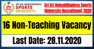 Aniruddhadeva Sports University Recruitment 2020: 16 Non-Teaching Vacancy