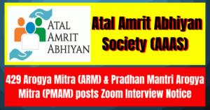 Atal Amrit Interview Notice- 429 ARM & PMAM Posts