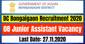 DC Bongaigaon Recruitment 2020: Apply Online For 08 Junior Assistant Vacancy