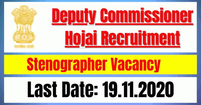 DC Hojai Recruitment 2020: Apply For Stenographer Vacancy
