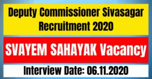 Deputy Commissioner Sivasagar Recruitment 2020: Apply For SVAYEM SAHAYAK Vacancy