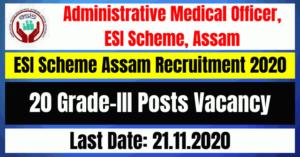 ESI Scheme Assam Recruitment 2020: Apply For 20 Grade-III Posts Vacancy