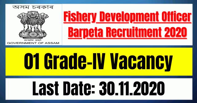 Fishery Development Officer Barpeta Recruitment 2020: 01 Grade-IV Vacancy