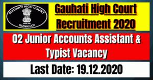 Gauhati High Court Recruitment 2020: 02 Junior Accounts Assistant & Typist Vacancy