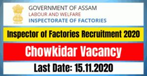 Inspector of Factories Recruitment 2020: Apply For Chowkidar Vacancy
