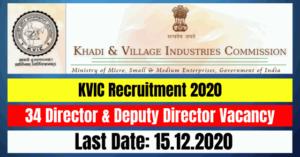 KVIC Recruitment 2020: 34 Director & Deputy Director Vacancy