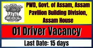 PWD Recruitment 2020: 01 Driver Vacancy