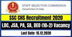 SSC CHS Recruitment 2020: Apply Online For LDC, JSA, PA, SA, DEO (10+2) Vacancy