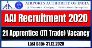 Airports Authority of India Recruitment 2020: 21 Apprentice (ITI Trade) Vacancy