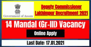 DC Lakhimpur Recruitment 2021: 14 Mandal (Gr-III) Vacancy