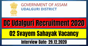 DC Udalguri Recruitment 2020: 02 Svayem Sahayak Vacancy