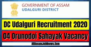 DC Udalguri Recruitment 2020: 04 Orunodoi Sahayak Vacancy