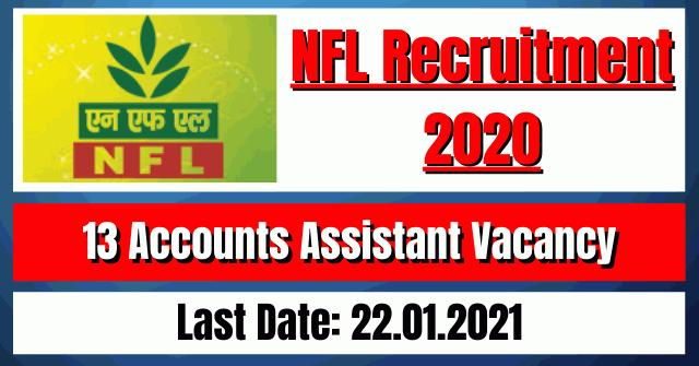 NFL Recruitment 2020: 13 Accounts Assistant Vacancy
