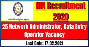 NIA Recruitment 2020: 25 Network Administrator, Data Entry Operator Vacancy
